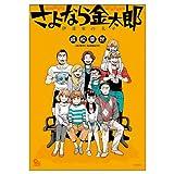 コミックス / 成松幸世 のシリーズ情報を見る