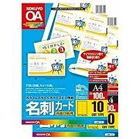 コクヨ カラーレーザー&コピー用 名刺カード10面200枚 Japan
