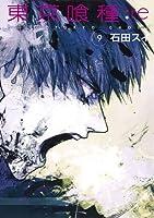 清水富美加 引退 芸能活動 中断 東京喰種 実写に関連した画像-05