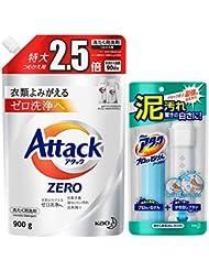 【まとめ買い】アタック ZERO(ゼロ) 洗濯洗剤 液体 詰め替え 900g + アタック プロEX 石けん(ケースつき)