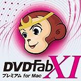DVDFab XI プレミアム for Mac|ダウンロード版
