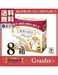 【まとめ買い】大塚製薬 賢者の食卓 ダブルサポート (6g×30包)×8箱 特定保健用食品