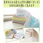 タオルの萩原 タオル屋さんが作る綿紗(ガーゼ) バスタオル2枚組【日本製】