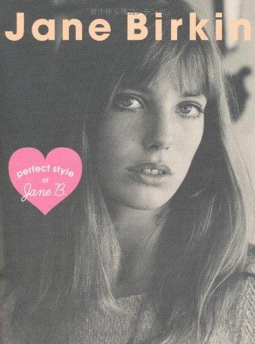 ジェーン・バーキン perfect style of J (MARBLE BOOKS Love Fashionista)の詳細を見る