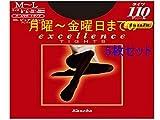 カネボウ エクセレンス 110デニール タイツ 限定品 (M~L)5個セット