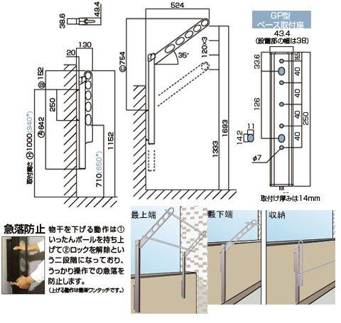 川口技研 ホスクリーン GP型 2本組 GP-55-ST ステンカラー