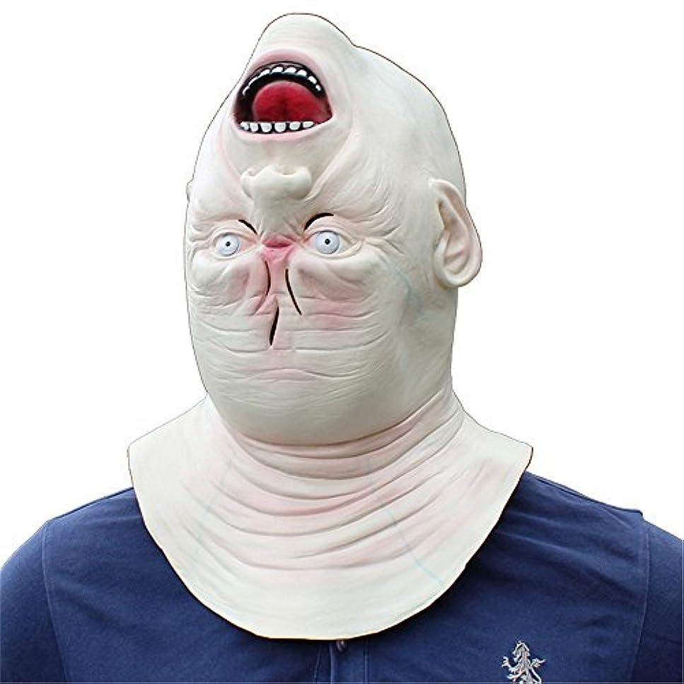 通行人毒液砲撃ハロウィンホラーラテックスヘッドマスク仮装パーティーおかしい小道具