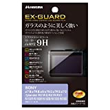 HAKUBA デジタルカメラ液晶保護フィルム EX-GUARD 高硬度9H SONY α7III/α7RIII/α9/α7SII/α7RII/α7II/RX1・100シリーズ専用 EXGF-SA7M3