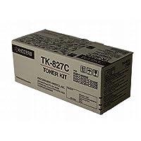 Kyocera Mita KM-C4035E OEM Cyan Toner Cartridge by Osso