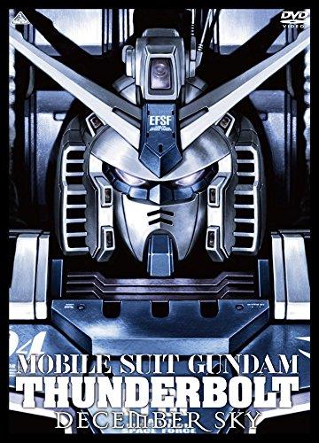 機動戦士ガンダム サンダーボルト DECEMBER SKY (メーカー特典なし) [DVD]の詳細を見る