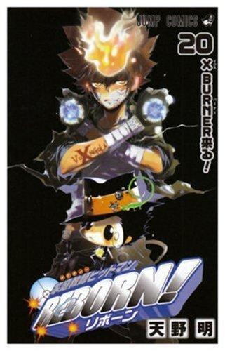 家庭教師ヒットマンREBORN! 20 (ジャンプコミックス)