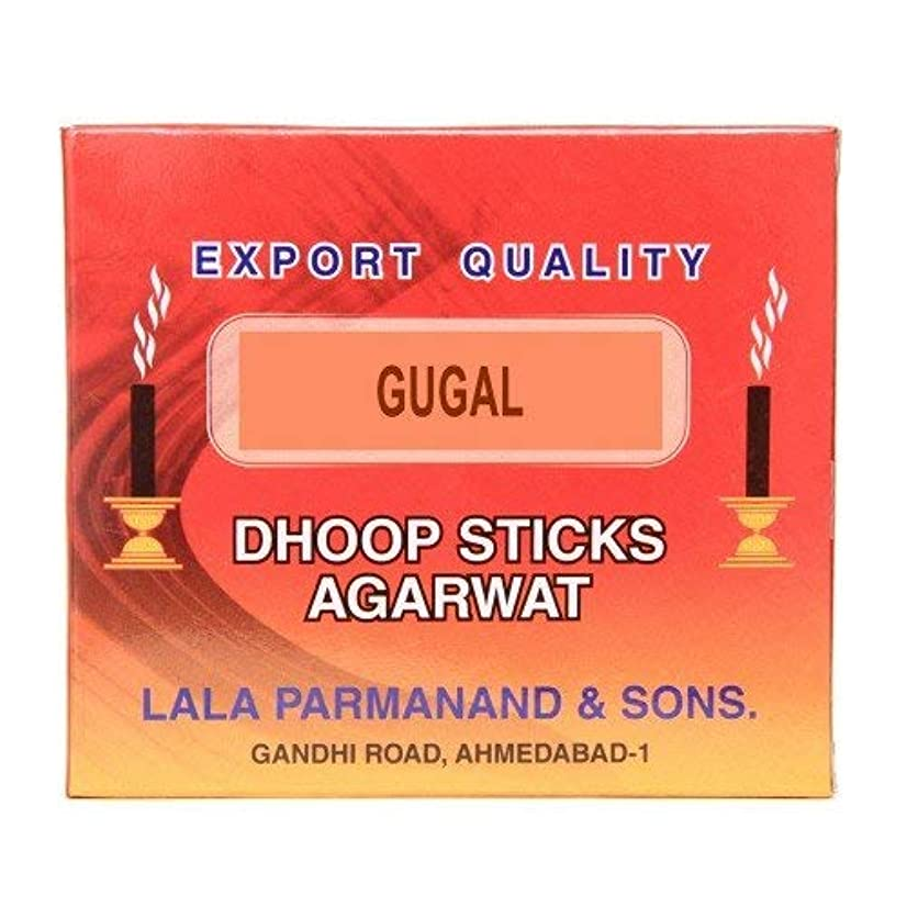 キャップ乱暴なバーガーLala Parmanand Gugal Dhoop Sticks (150 Grms)