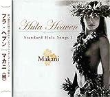 Hula Heaven1