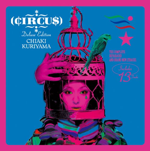 CIRCUS Deluxe Edition(期・・・