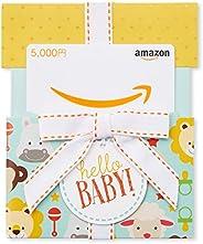 Amazon 亞馬遜禮品卡 信封型