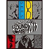 『PERSONA SUPER LIVE P-SOUND BOMB !!!! 2017~港の犯行を目撃せよ! ~』 [ BOXセット (2Blu-ray+2CD) ]