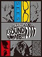 [Amazon.co.jp限定]PERSONA SUPER LIVE P-SOUND BOMB!!!! 2017~港の犯行を目撃せよ!~BOXセット (オリジナルA4クリアファイル付)