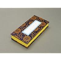 並金襴 過去帳 日付入「紺」3.5寸▼お急ぎの方はご連絡下さい。商品によっては即日発送できます。(祝日土日不可)▼