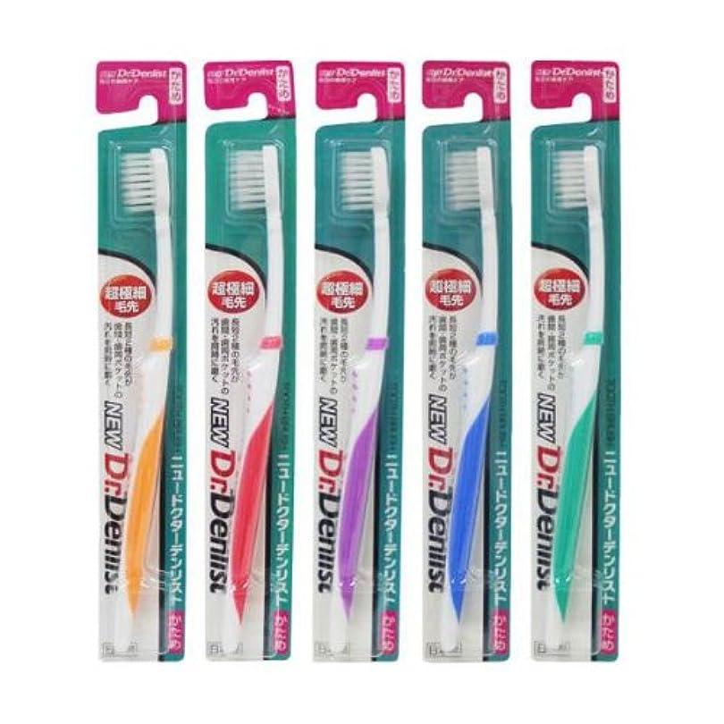 過ち型立法New Dr.Denlist 歯ブラシ 超極細毛先 かため 12本セット(クリエイト)