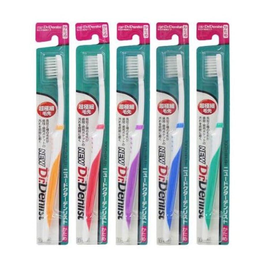 ヒューバートハドソンチップ素子New Dr.Denlist 歯ブラシ 超極細毛先 かため 12本セット(クリエイト)