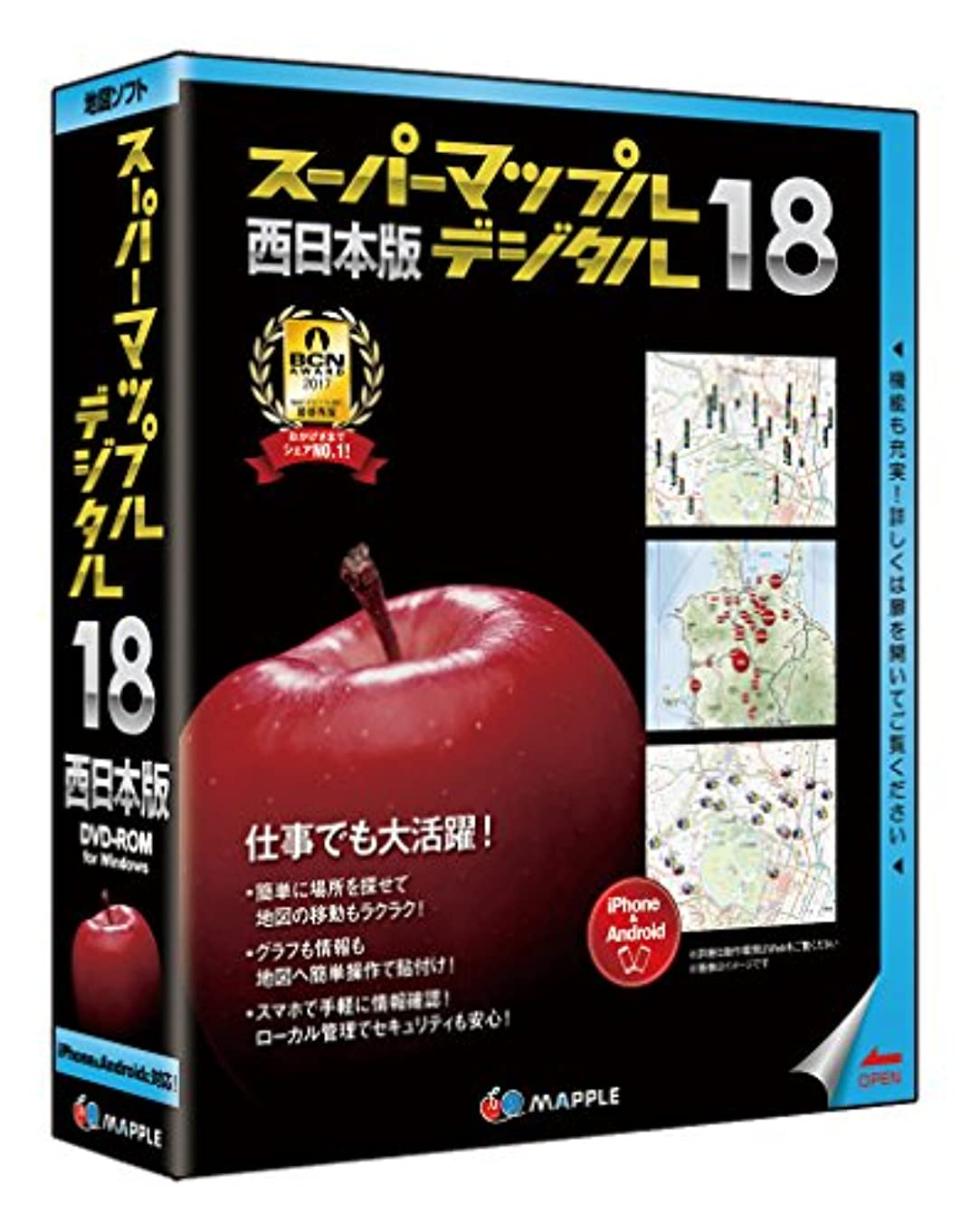 くそー横向きサスティーンスーパーマップル?デジタル 18西日本版