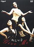 Give me!~Live at 南青山MANDALA~[DVD]