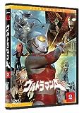 ウルトラマンA Vol.2[DVD]