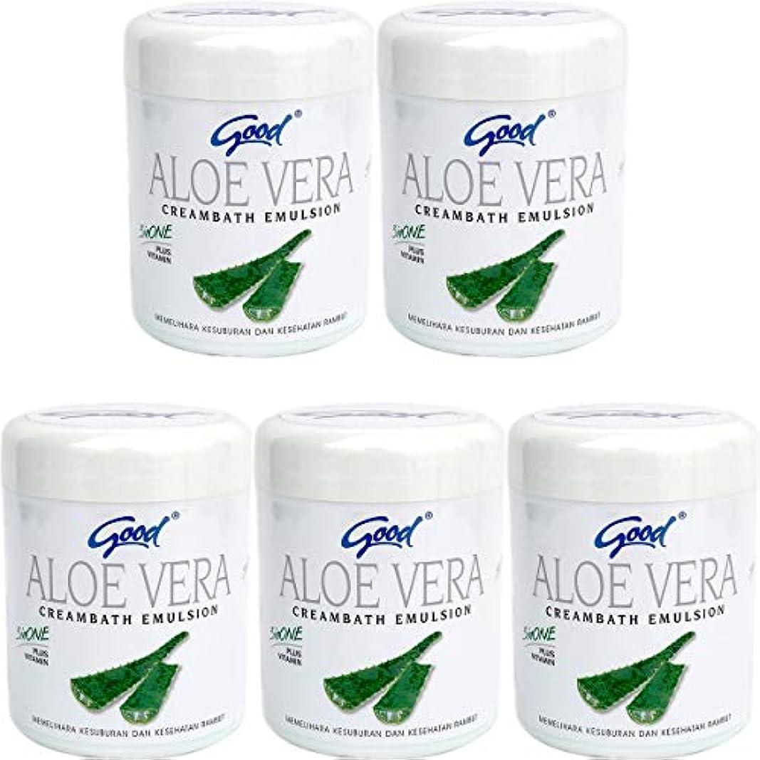 弱める音何十人もgood グッド インドネシアバリ島の伝統的なヘッドスパクリーム Creambath Emulsion クリームバス エマルション 680g × 5個 AloeVera アロエベラ [海外直送品]