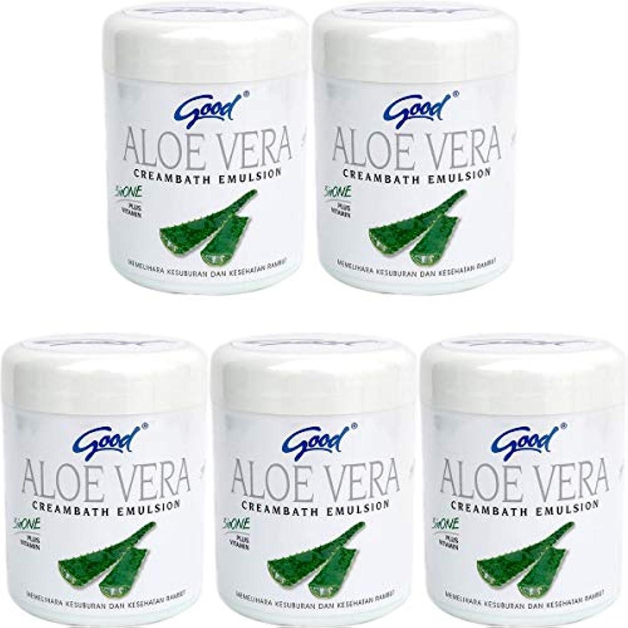 生き残り急速な薬good グッド インドネシアバリ島の伝統的なヘッドスパクリーム Creambath Emulsion クリームバス エマルション 680g × 5個 AloeVera アロエベラ [海外直送品]
