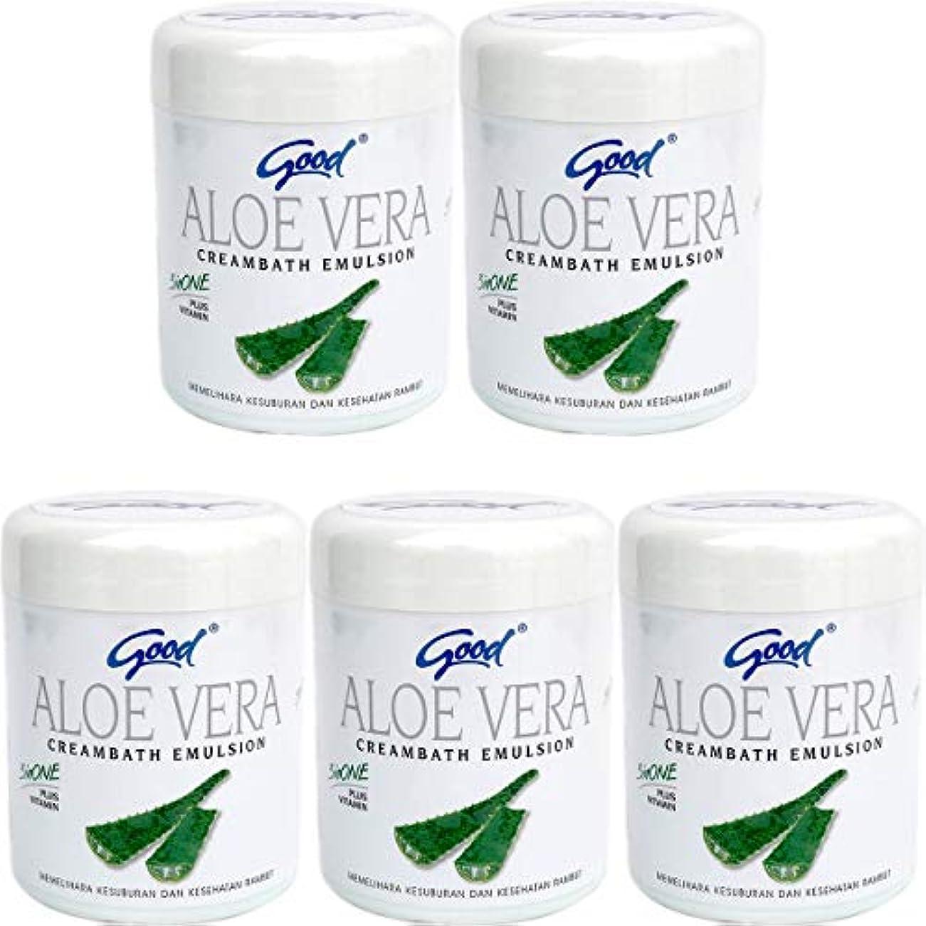 アンドリューハリディ燃料細断good グッド インドネシアバリ島の伝統的なヘッドスパクリーム Creambath Emulsion クリームバス エマルション 680g × 5個 AloeVera アロエベラ [海外直送品]
