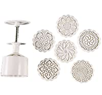 Zicome Moon Cake Mooncake Decoration Mold Mould Cookie Cutter Mold Hand Pressure 75g Flowers Round 6 Stamps by ZICOME