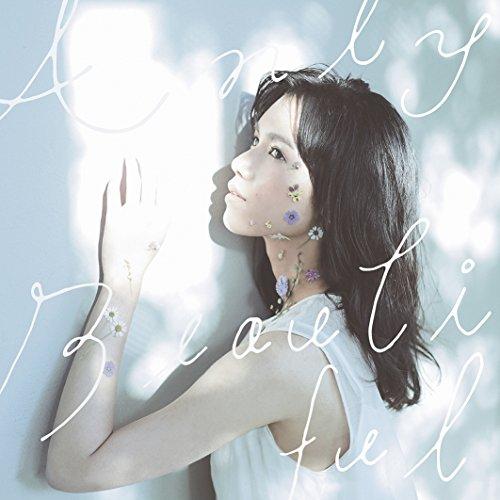 【早期購入特典あり】Beautiful(初回生産限定盤)(DVD付)(ポストカードタイプA付)