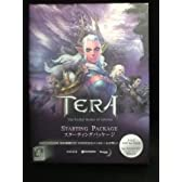 TERA テラ スターティングパッケージ
