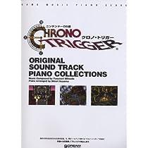[DS版]クロノ・トリガー オリジナル・サウンドトラック・ピアノ・コレクションズ (オフィシャル・ピアノ・スコア)