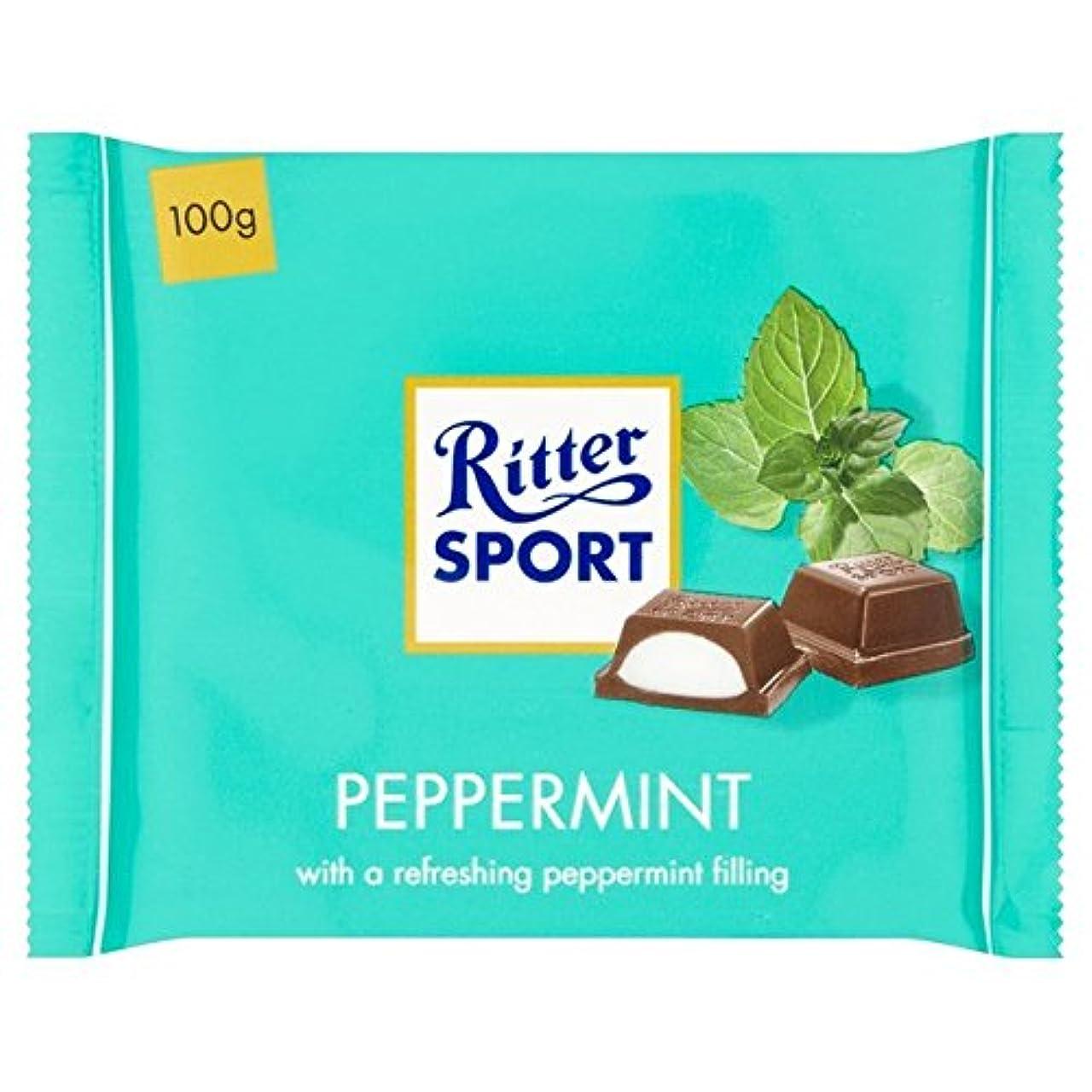 玉持参ミニチュアリッタースポーツのペパーミントダークチョコレート100グラム - Ritter Sport Peppermint Dark Chocolate 100g [並行輸入品]