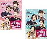 清潭洞 チョンダムドン に住んでいます the drama DVD-BOX 1、2 全2箱セット [マーケットプレイスDVDセット商品]