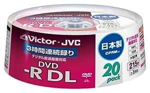 Victor 映像用DVD-R 片面2層 CPRM対応 8倍速 ホワイトプリンタブル 20枚 VD-R215CS20