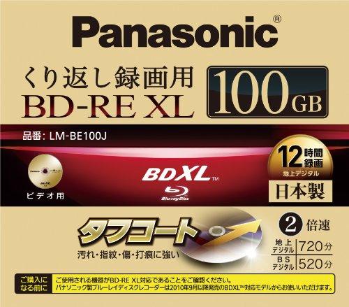 Panasonic ブルーレイディスク 日本製 くり返し録画用 2倍速 100GB BDXL 規格準拠 LM-BE100J