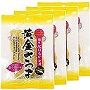 黄金さつま 国産 無添加 こだわり 干し芋 紅はるか使用 北海道生産 (100g×4袋セット)