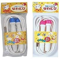 デビカ 綿ロープなわとび 子供用 カラーおまかせ