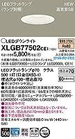 パナソニック(Panasonic) 天井埋込型 LED(電球色) ダウンライト 浅型7H・高気密SB形・拡散タイプ(マイルド配光) 埋込穴φ100 XLGB77502CE1