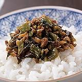 ポイント3%!長野土産 信州牛と野沢菜のそぼろ煮 (日本 国内 長野 お土産)