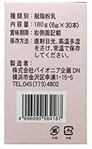 パイオニア企画 お徳用スキムミルク 6gx30袋