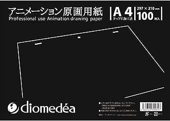 ディオメディア アニメーション原画用紙 100枚