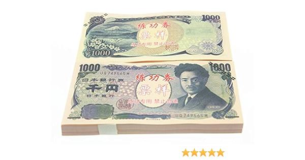 は 5 で 円 ウォン 万 いくら 千 日本