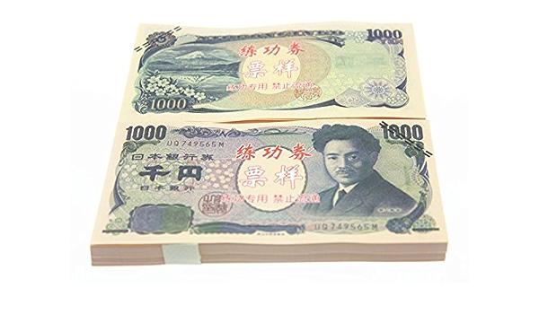 千 ウォン 円 万 五 日本 大きい金額の英語での言い方!「10万」「12万」など数字の表現 [トラベル英会話]