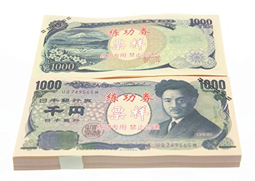 日本円 1,000円札 x 100枚 合計100,000円分 小道具 現金 紙幣 本物そっくり コピー 両面印刷 映画 テレビ ビデオ 広告 ノベルティ用