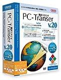 PC-Transer翻訳スタジオ V20 スタンダード 優待版