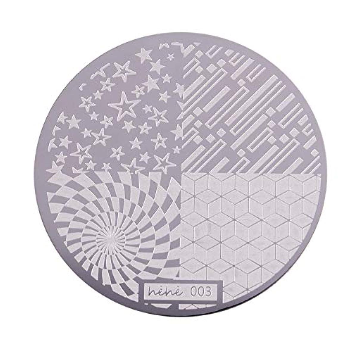包囲膜責めるVaorwne ネイルアートスタンプピクチャープレート マニキュアテンプレート スチールカラー (HEHE-003)