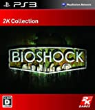 BIOSHOCK (バイオショック) (廉価版)